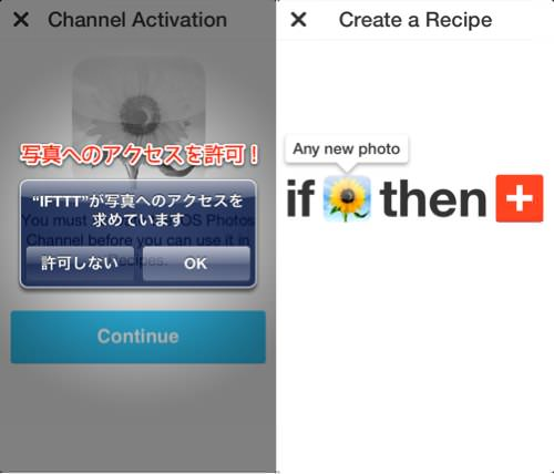 Ifttt app 7