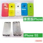 真実味を帯びてきた廉価版iPhone。やはり全5色展開になりそう?