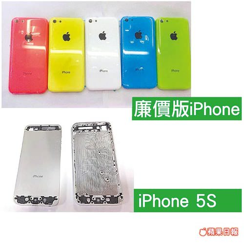 Iphone lite 5colors 1