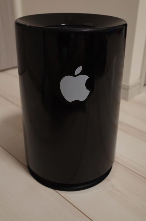 Mac pro tubelor 4