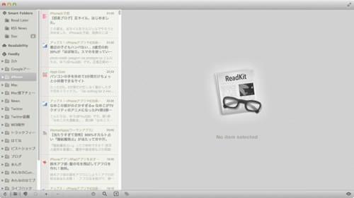 Macapp readkit 1