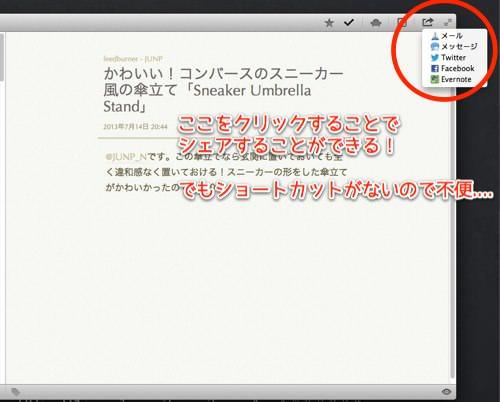 Macapp readkit 6