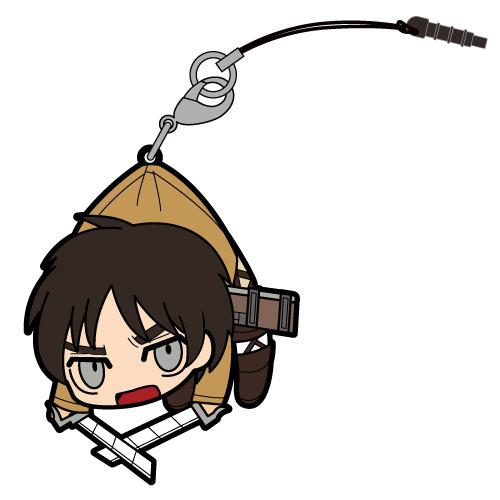 Tsumamare keyholder 3