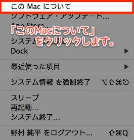 Wi2 macaddress setting 6