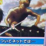 アニメ「進撃の巨人」の巨人が和田アキ子と完全に一致と話題