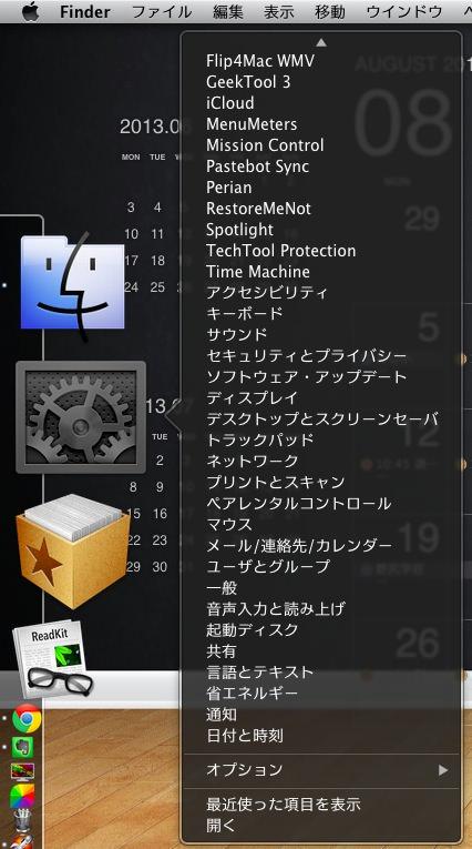 Mac system prefarence