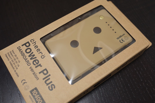 Cheero power plus danboard 2