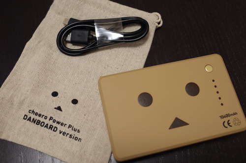 Cheero power plus danboard 3