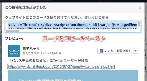 Facebookpage embedded 2