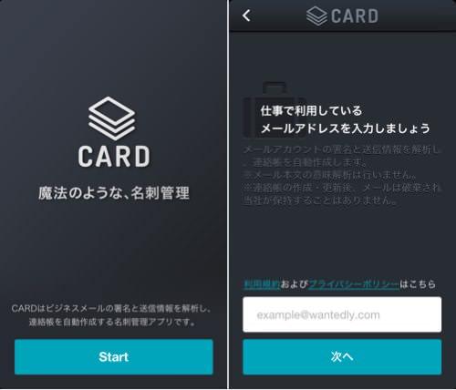 Iphoneapp card 1
