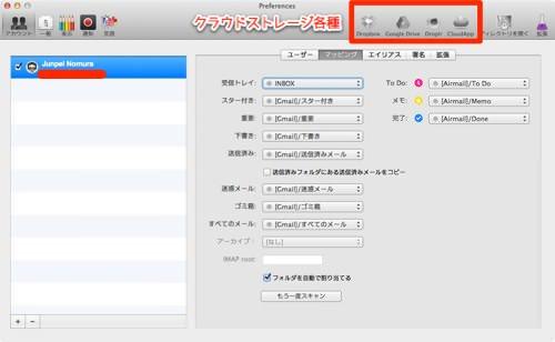 Macapp airmail 2