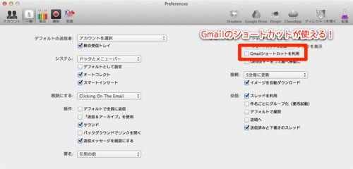 Macapp airmail 3