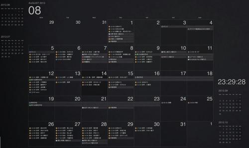 カレンダー カレンダー スケジュール 無料 : のデスクトップ上にカレンダー ...