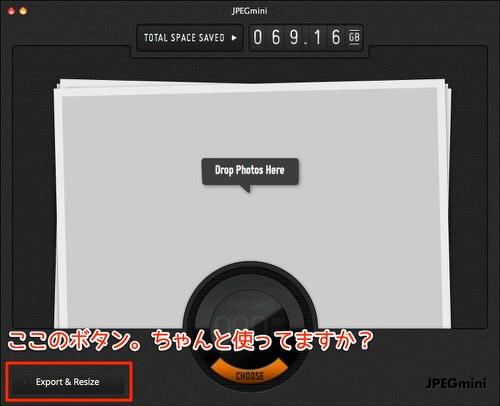 Macapp jpegmini resize 1