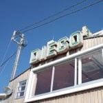江ノ島で絶品ハンバーガー!「ディエゴ・バイ・ザ・リバー」がお洒落でオススメです!