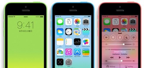 Docomo au iphone5s price
