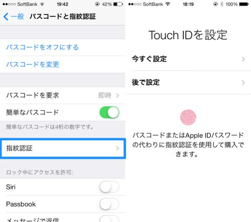 IOS7 touchid 2