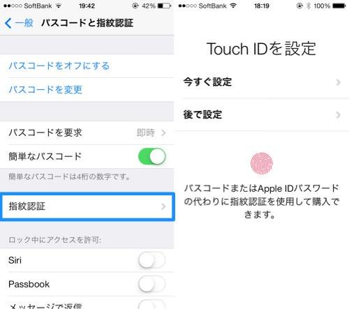 IOS7 touchid 2