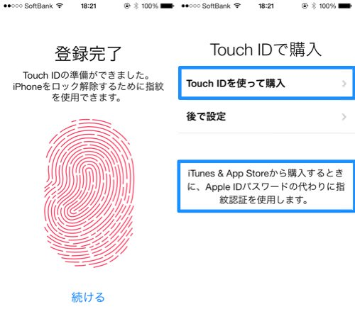 IOS7 touchid 3