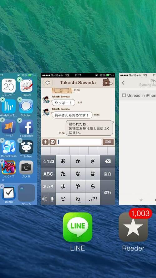 Ios7 default app delete 2