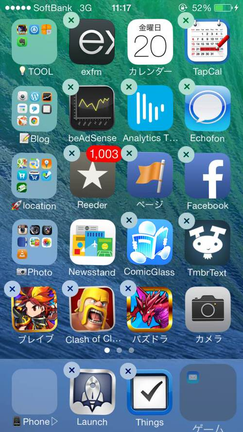 Ios7 default app delete 3