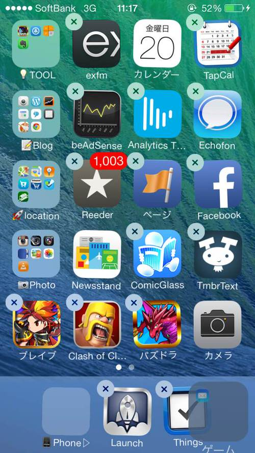 Ios7 default app delete 5