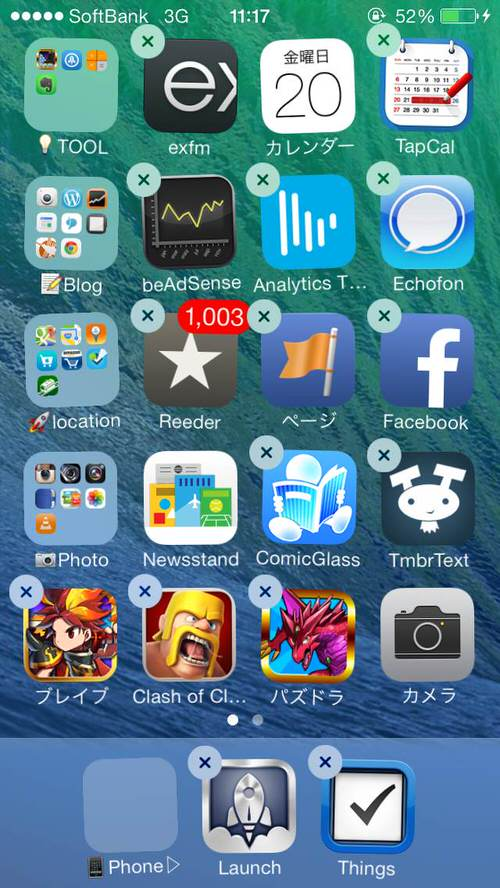 Ios7 default app delete 6