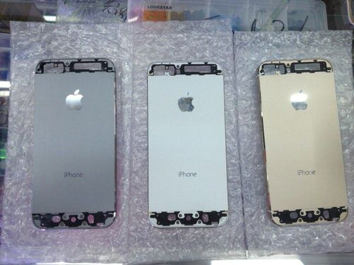 Iphone5s color lineup