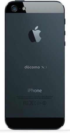 Iphone5s mock up 1