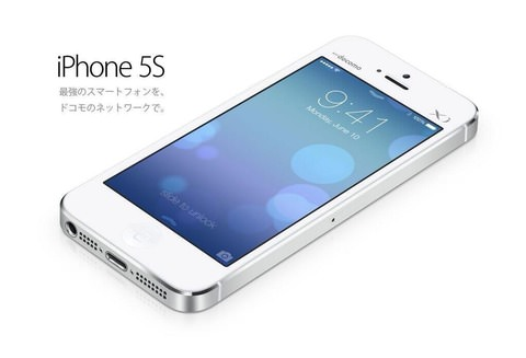 Iphone5s mock up 2