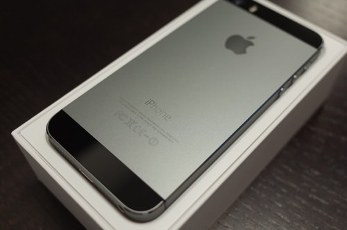 Iphone 5s review 4