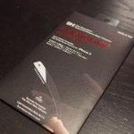 業界最薄!iPhone 5/5s/5c対応のガラスフィルム「FLEXIGLAS SUPER-SLIM for iPhone5」
