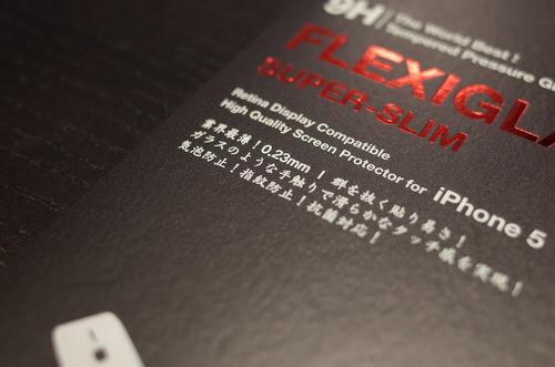 Iphone accessory flexglass super slim for iphone5 3