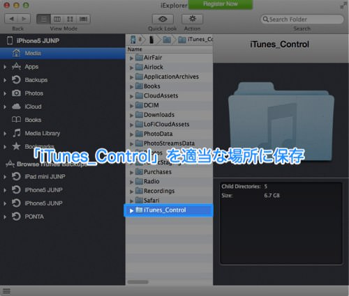 Iphone itunes move 2