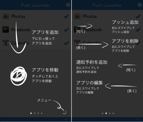 Iphoneapp push launcher 1