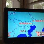 北海道文化放送が誤植!神奈川県が日本からなかったことになっていると話題