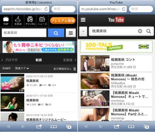 Webservice bihyaku 2
