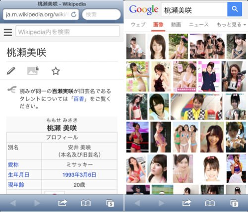 Webservice bihyaku 3