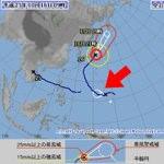早くも台風27号の可能性?明日にも台風発生か?と話題
