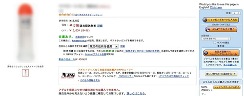 Amazon wish list 2