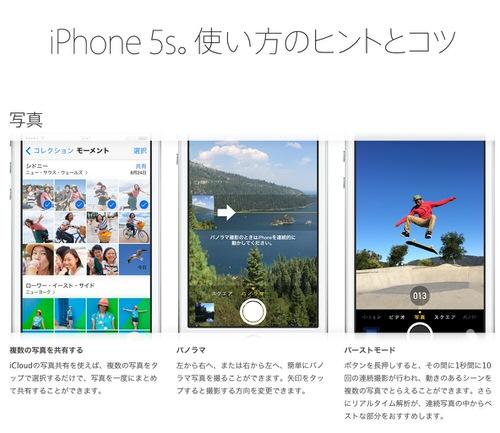 Apple iphone 5s 5c tips