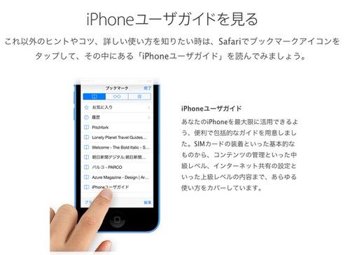 Apple iphone 5s 5c tips 1