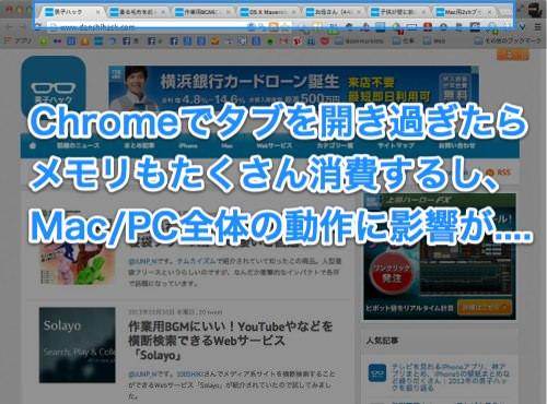 Chrome extension onetab 1