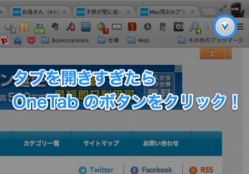 Chrome extension onetab 2