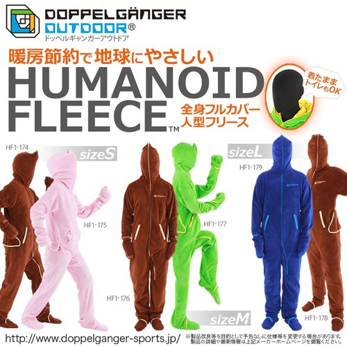 Doppelganger fleece 6