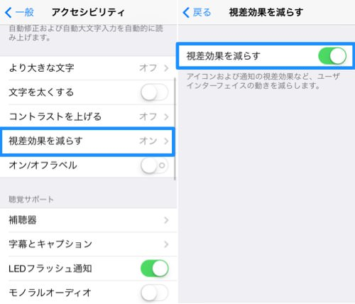 Ios7 battery keep 1