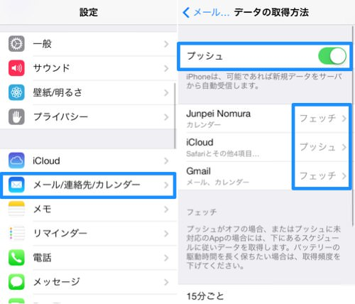 Ios7 battery keep 10