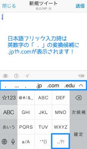 Ios7 keyboard 01