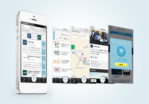 Iphoneapp 2013 good design award 9