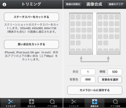 Iphoneapp imagekit 1